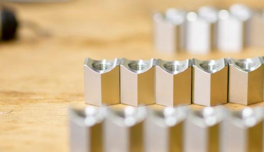 アルミの合金の種類(合金呼称、材料特性の概要、使用例)について